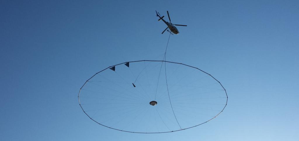 Xcalibur Multiphysics helicopter electromagnetics